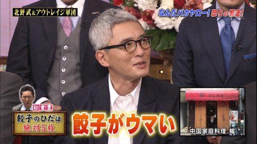 松重豊さんの白髪がかっこいい!